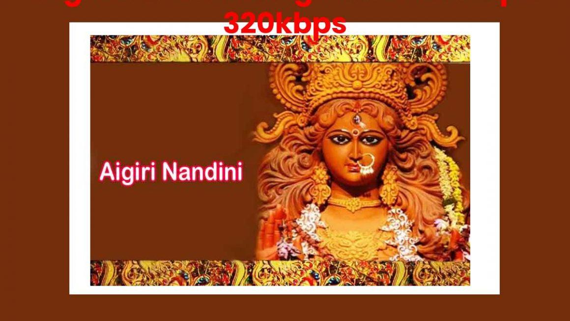 Aigiri Nandini Song Download Mp3 320kbps